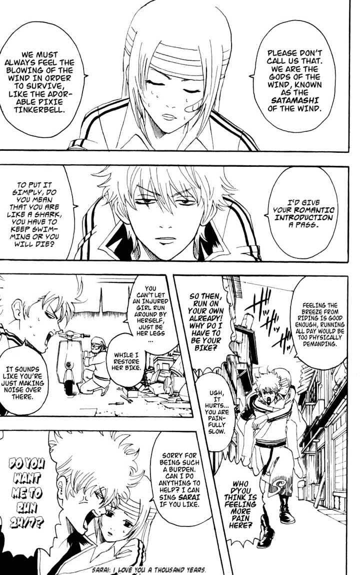 Gintama Chapter 87  Online Free Manga Read Image 6
