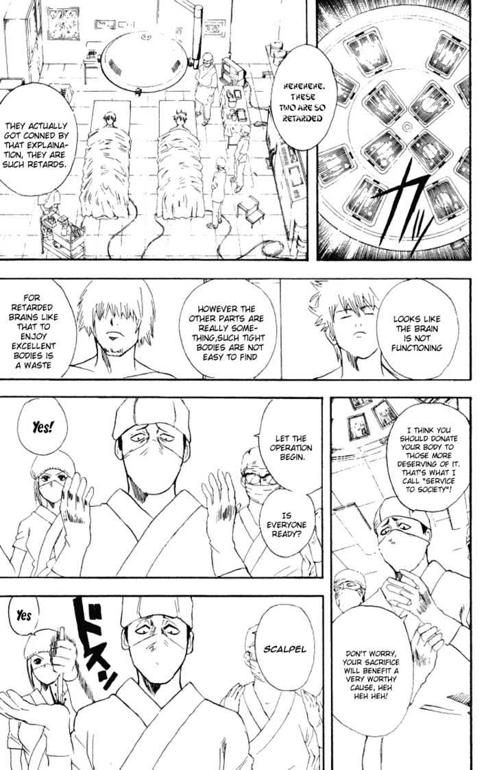 Gintama Chapter 88  Online Free Manga Read Image 16