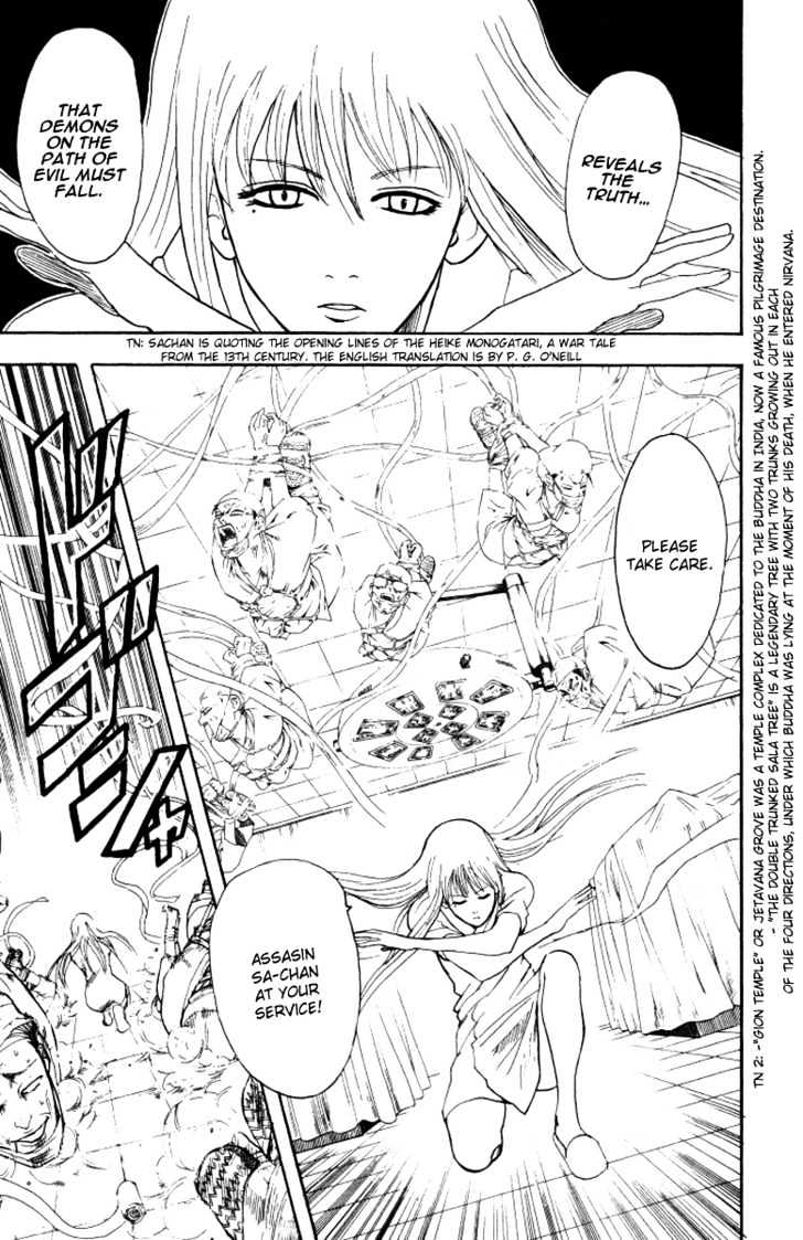 Gintama Chapter 88  Online Free Manga Read Image 18