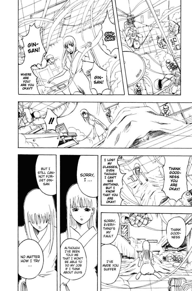 Gintama Chapter 88  Online Free Manga Read Image 19
