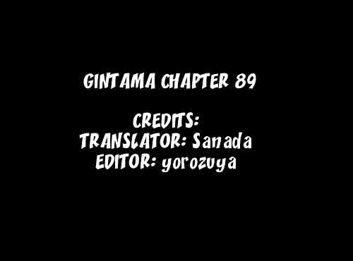 Gintama Chapter 89  Online Free Manga Read Image 1