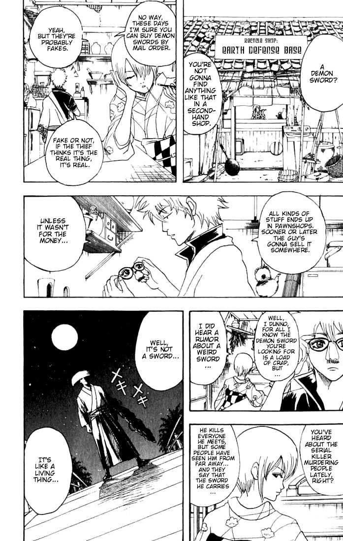 Gintama Chapter 89  Online Free Manga Read Image 15