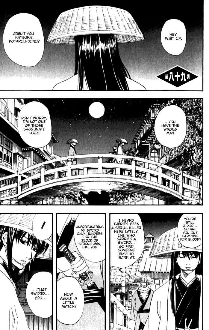 Gintama Chapter 89  Online Free Manga Read Image 2