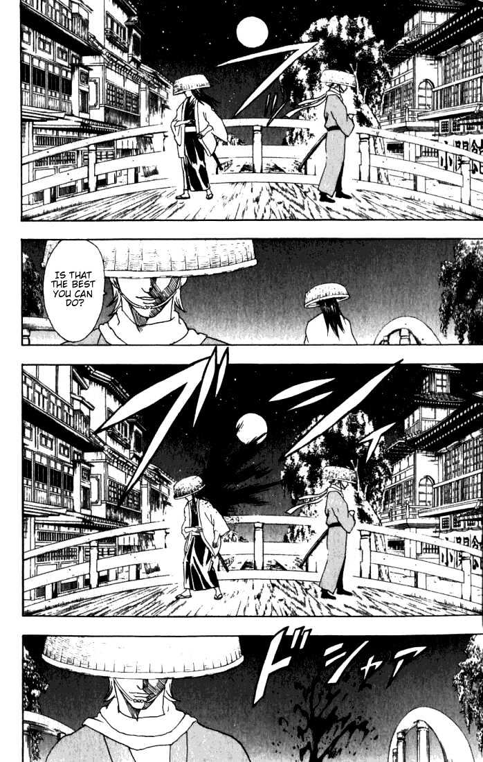 Gintama Chapter 89  Online Free Manga Read Image 3