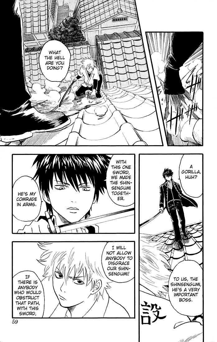 Gintama Chapter 9  Online Free Manga Read Image 13