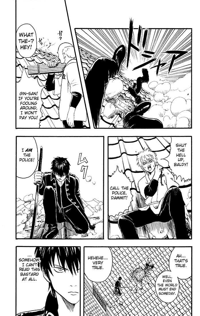 Gintama Chapter 9  Online Free Manga Read Image 16