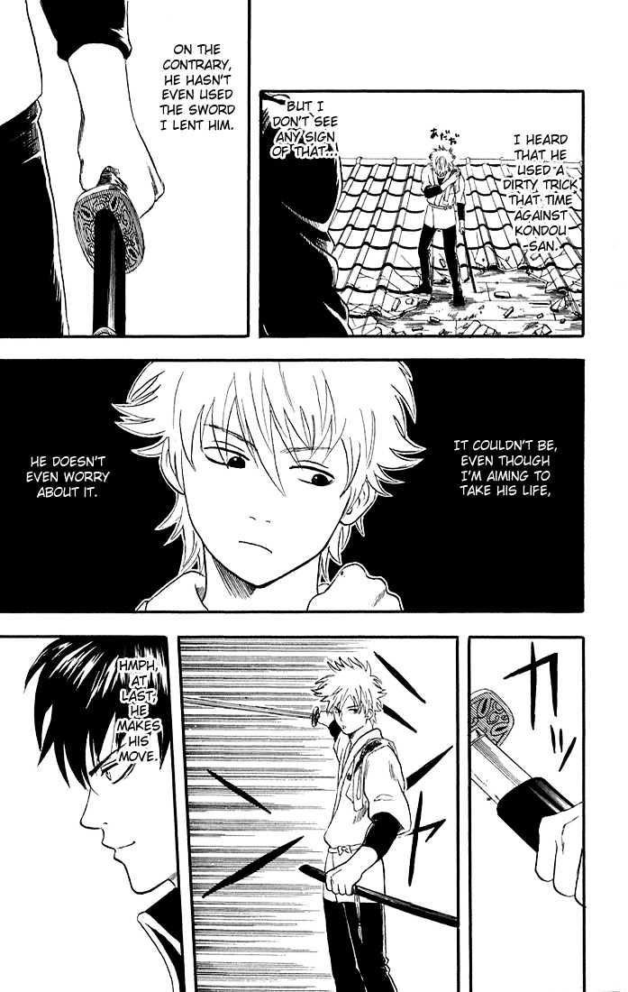 Gintama Chapter 9  Online Free Manga Read Image 17
