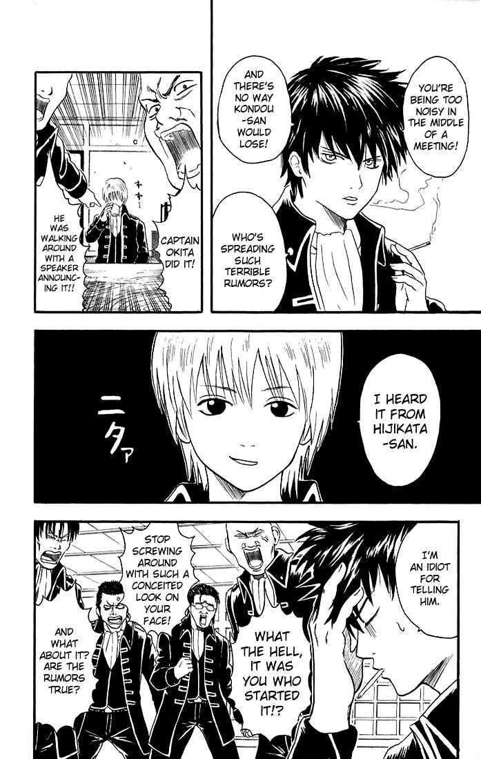Gintama Chapter 9  Online Free Manga Read Image 2