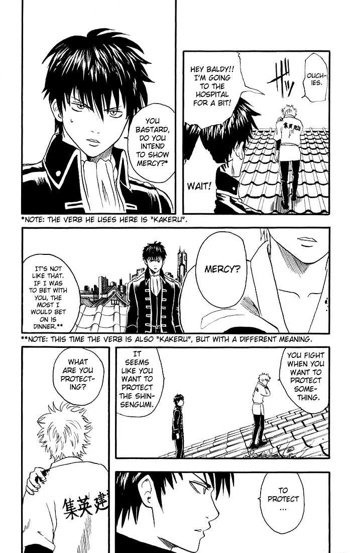 Gintama Chapter 9  Online Free Manga Read Image 21