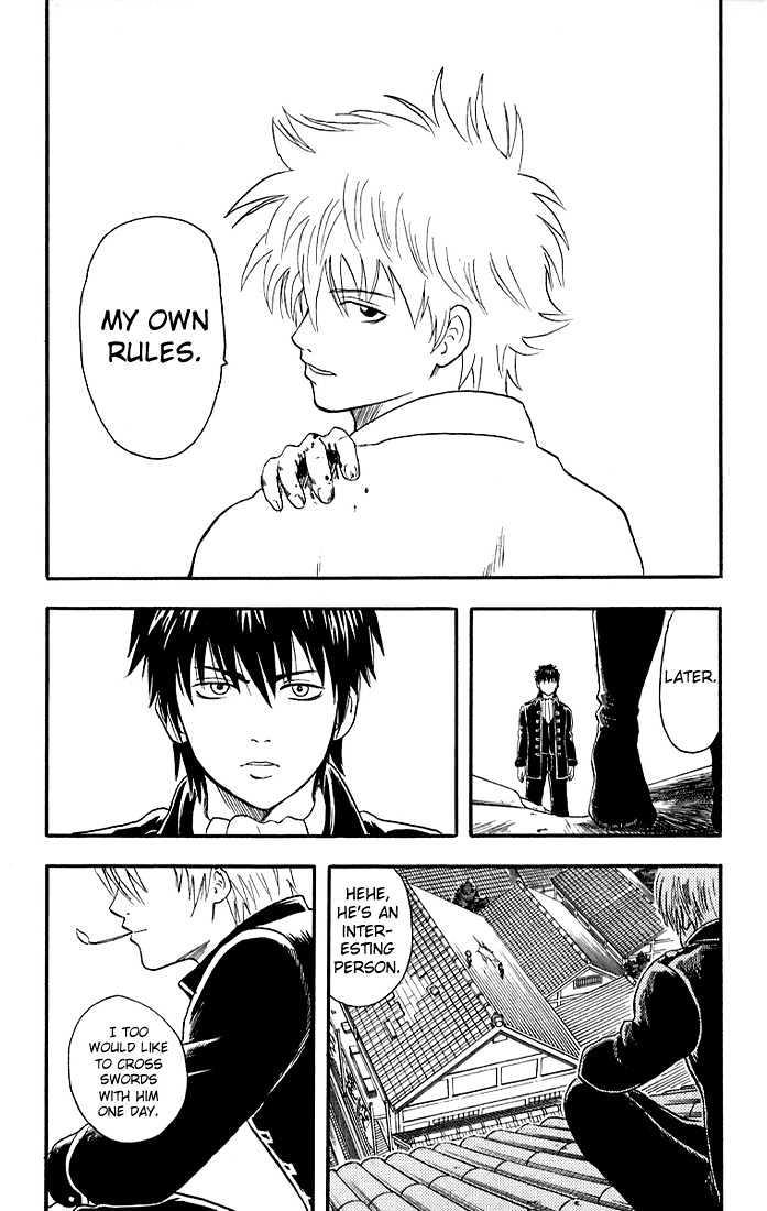 Gintama Chapter 9  Online Free Manga Read Image 22