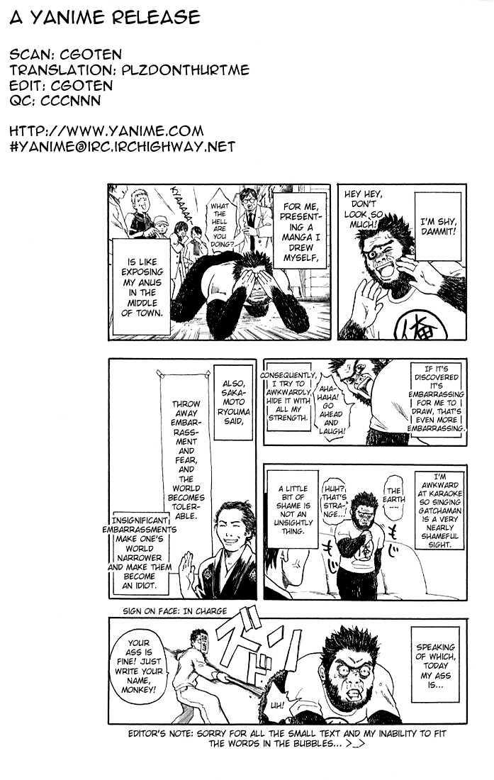Gintama Chapter 9  Online Free Manga Read Image 24