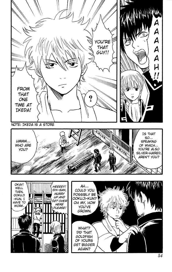 Gintama Chapter 9  Online Free Manga Read Image 8