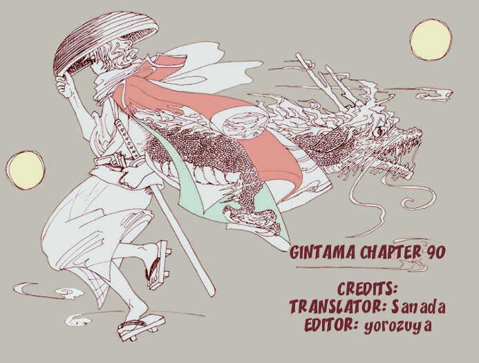 Gintama Chapter 90  Online Free Manga Read Image 1