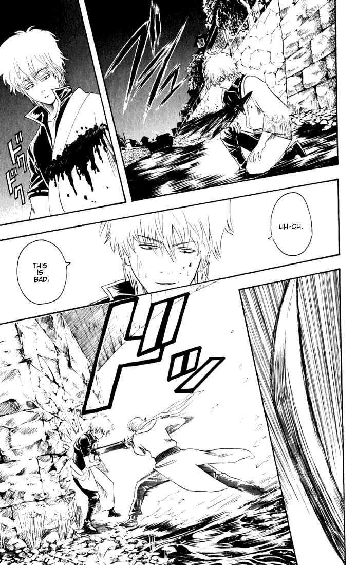 Gintama Chapter 90  Online Free Manga Read Image 14