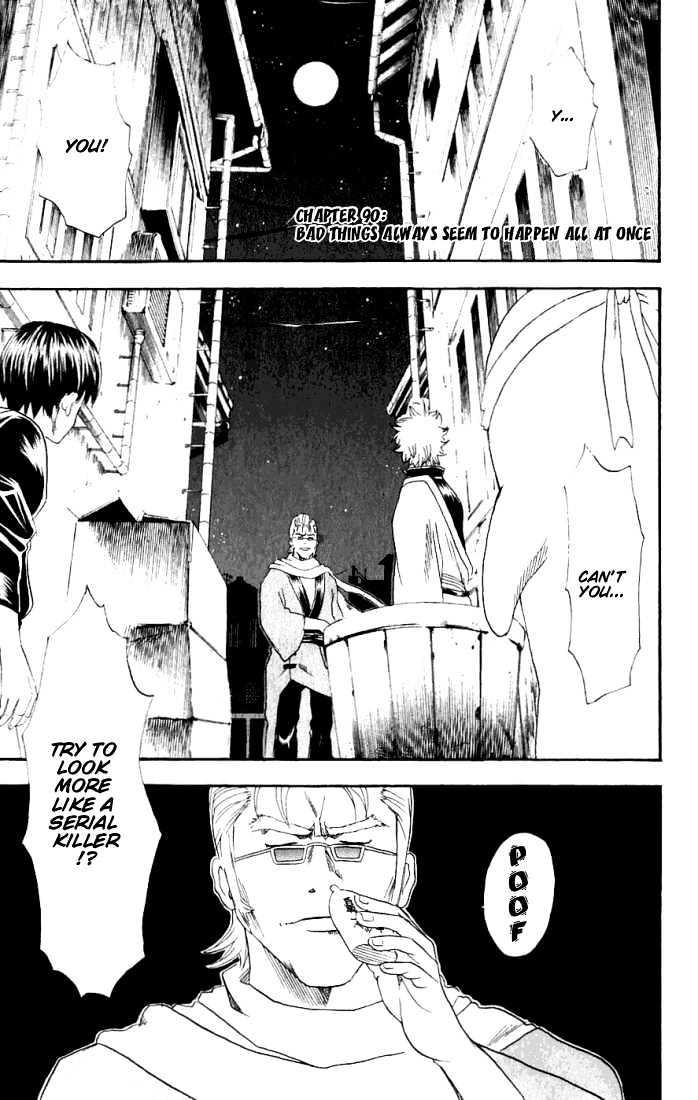 Gintama Chapter 90  Online Free Manga Read Image 2