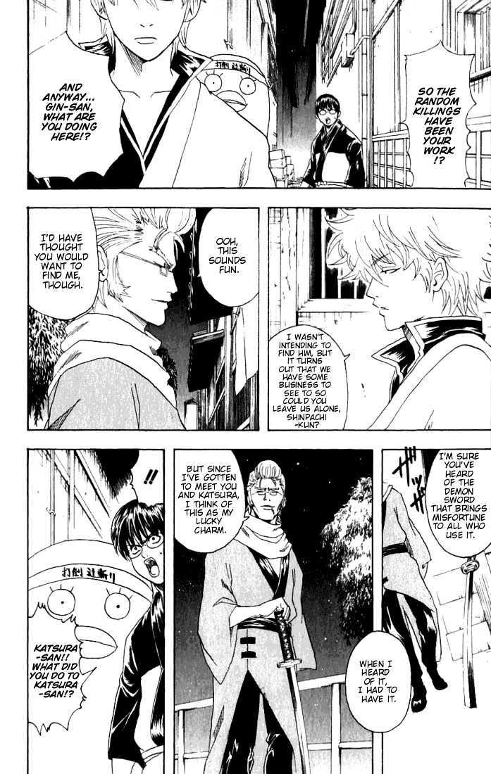 Gintama Chapter 90  Online Free Manga Read Image 3