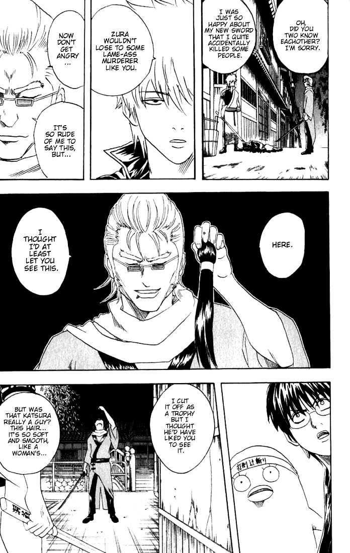 Gintama Chapter 90  Online Free Manga Read Image 4