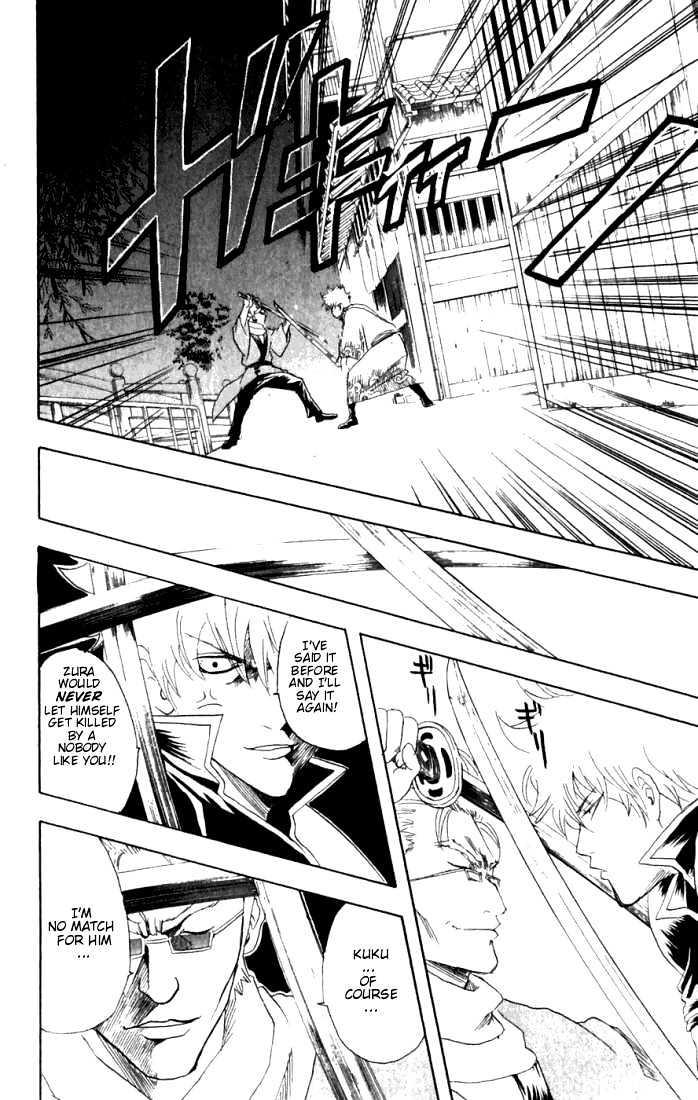 Gintama Chapter 90  Online Free Manga Read Image 5