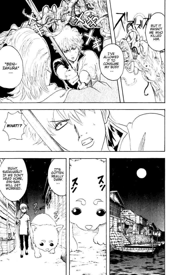 Gintama Chapter 90  Online Free Manga Read Image 6