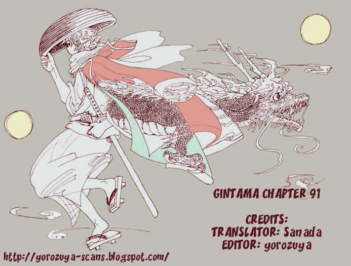Gintama Chapter 91  Online Free Manga Read Image 1