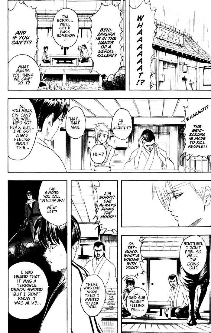 Gintama Chapter 91  Online Free Manga Read Image 11