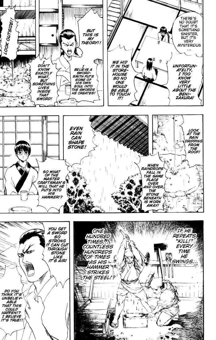 Gintama Chapter 91  Online Free Manga Read Image 12
