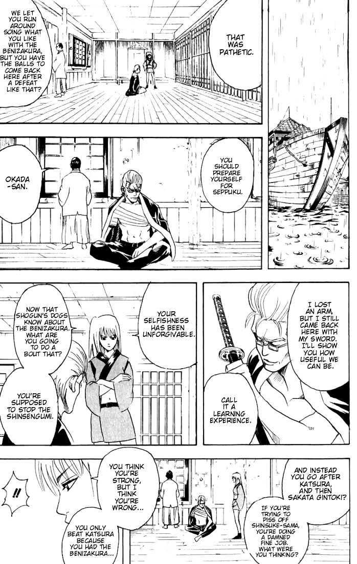 Gintama Chapter 91  Online Free Manga Read Image 16