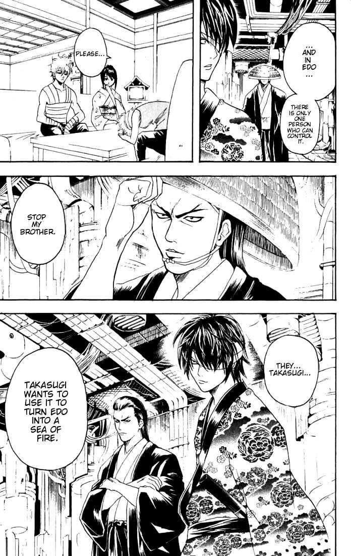 Gintama Chapter 91  Online Free Manga Read Image 20