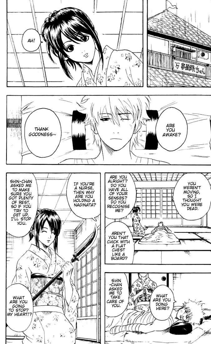 Gintama Chapter 91  Online Free Manga Read Image 9