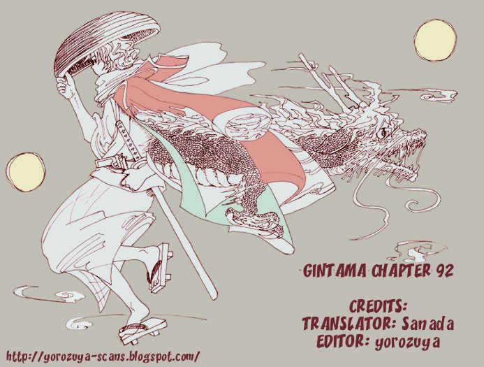 Gintama Chapter 92  Online Free Manga Read Image 1