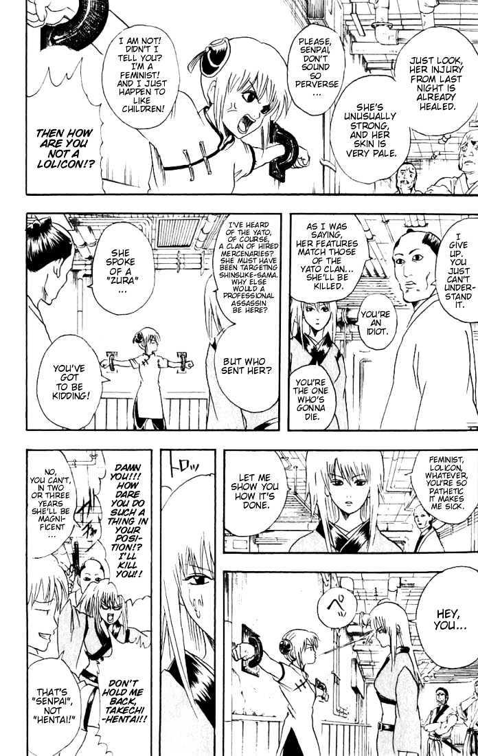Gintama Chapter 92  Online Free Manga Read Image 11