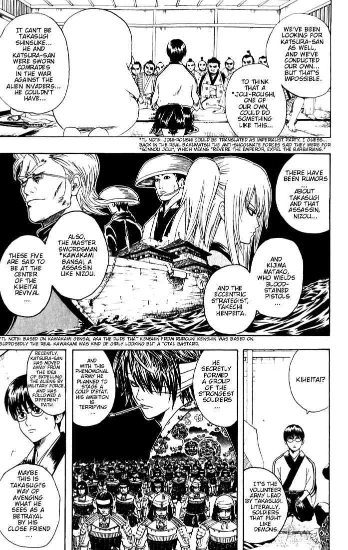 Gintama Chapter 92  Online Free Manga Read Image 4