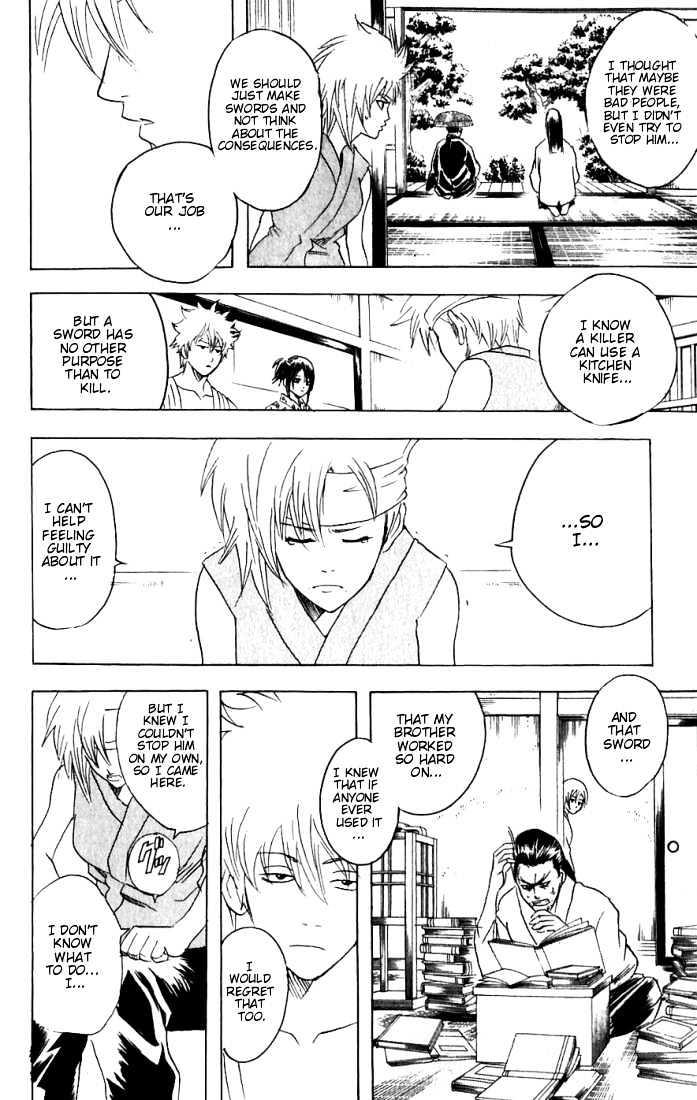 Gintama Chapter 92  Online Free Manga Read Image 7