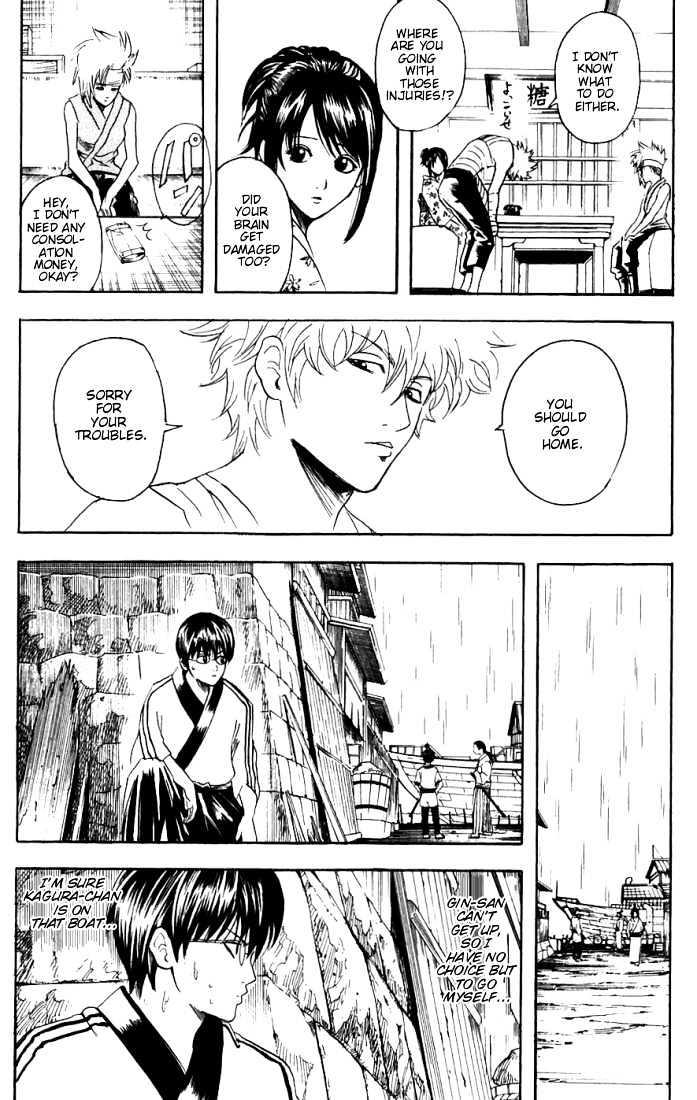 Gintama Chapter 92  Online Free Manga Read Image 8