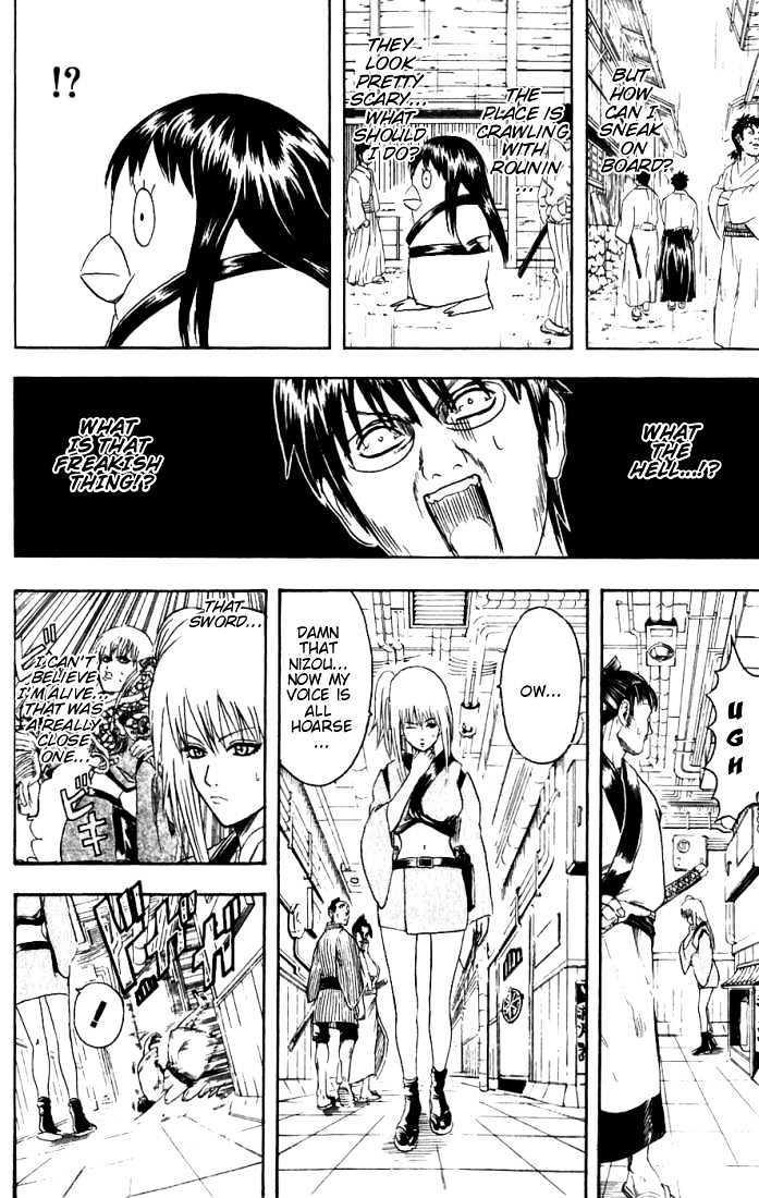 Gintama Chapter 92  Online Free Manga Read Image 9