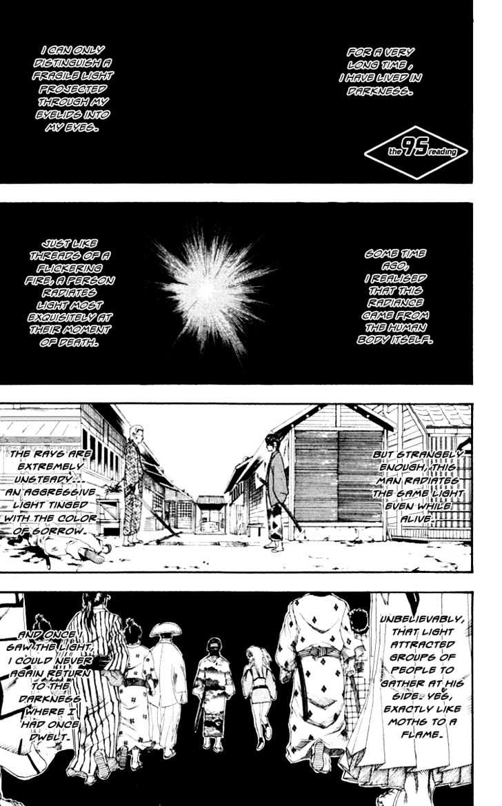 Gintama Chapter 95  Online Free Manga Read Image 1