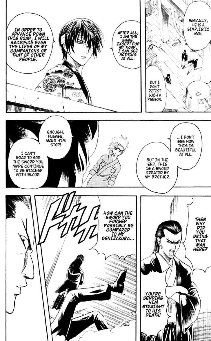 Gintama Chapter 95  Online Free Manga Read Image 10