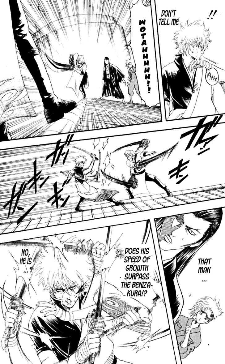 Gintama Chapter 95  Online Free Manga Read Image 12