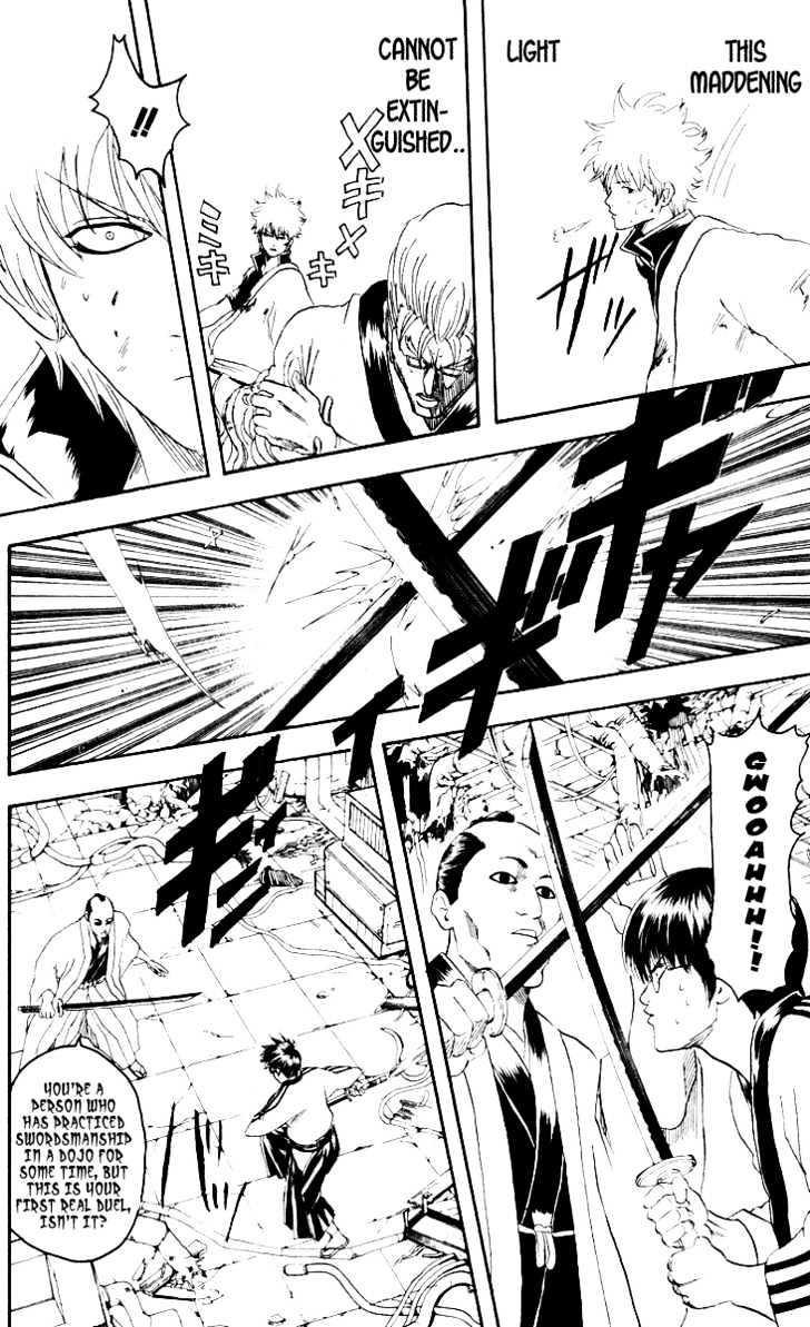 Gintama Chapter 95  Online Free Manga Read Image 15