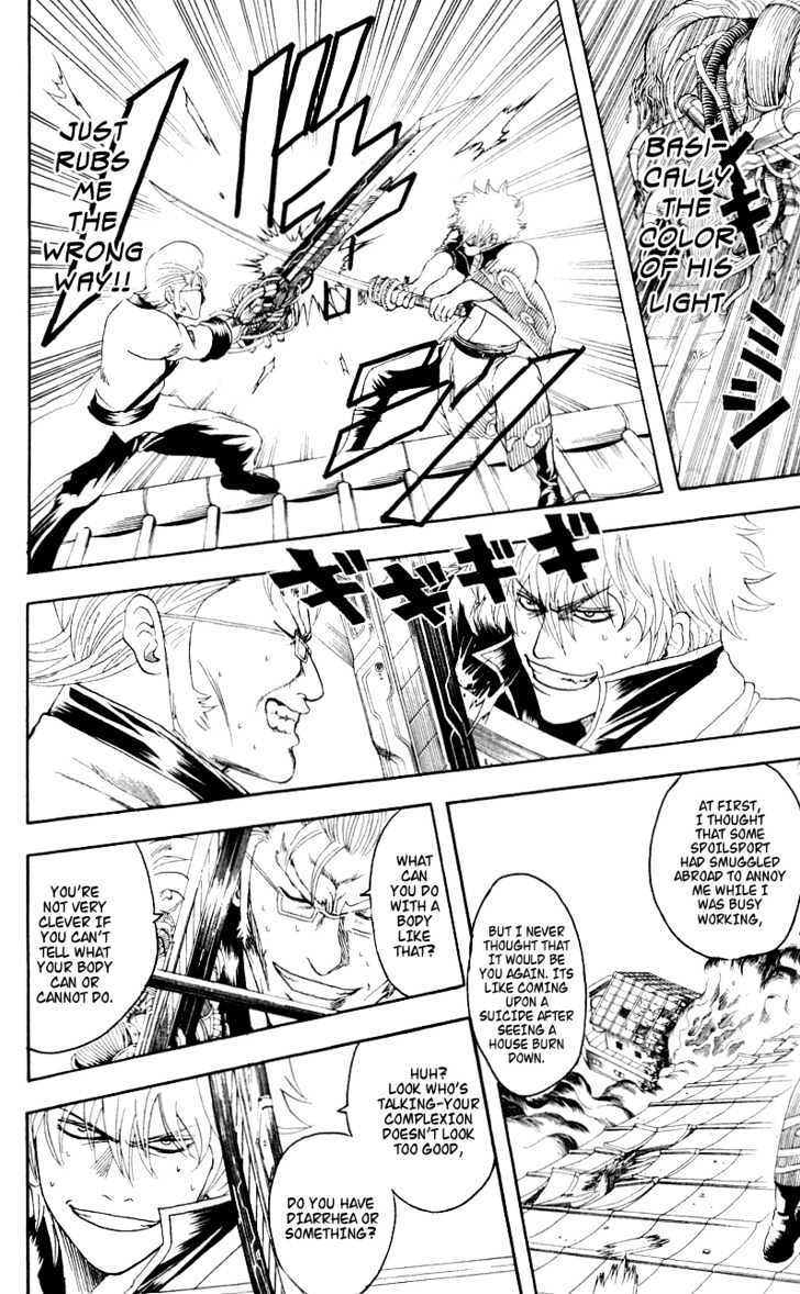 Gintama Chapter 95  Online Free Manga Read Image 4