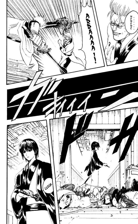 Gintama Chapter 95  Online Free Manga Read Image 6