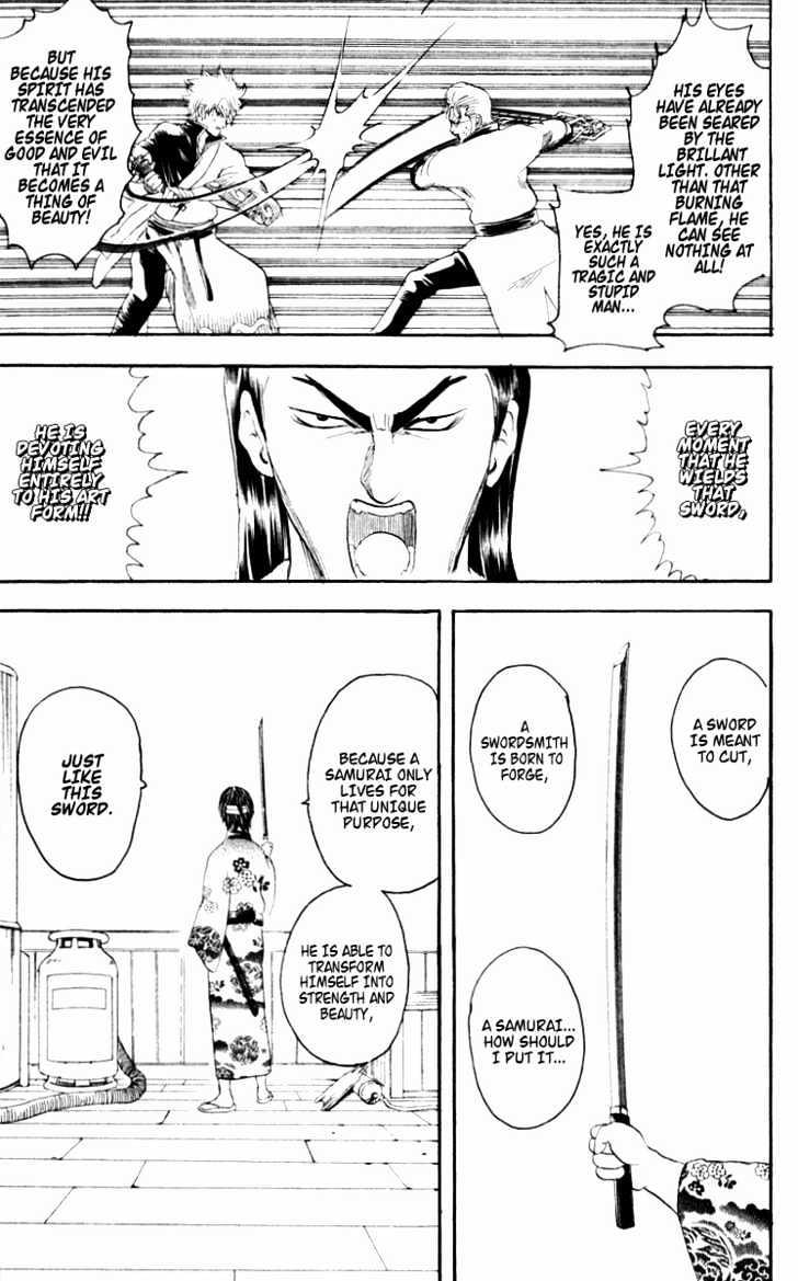 Gintama Chapter 95  Online Free Manga Read Image 9