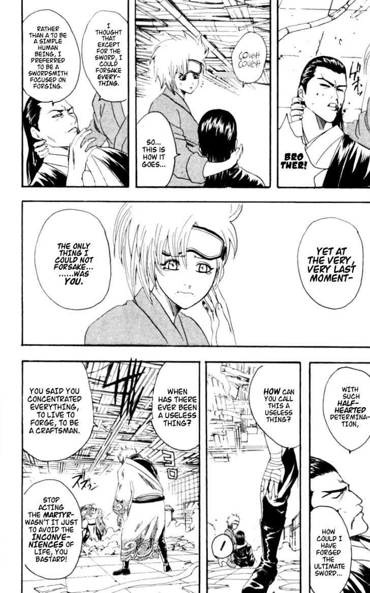 Gintama Chapter 96  Online Free Manga Read Image 15