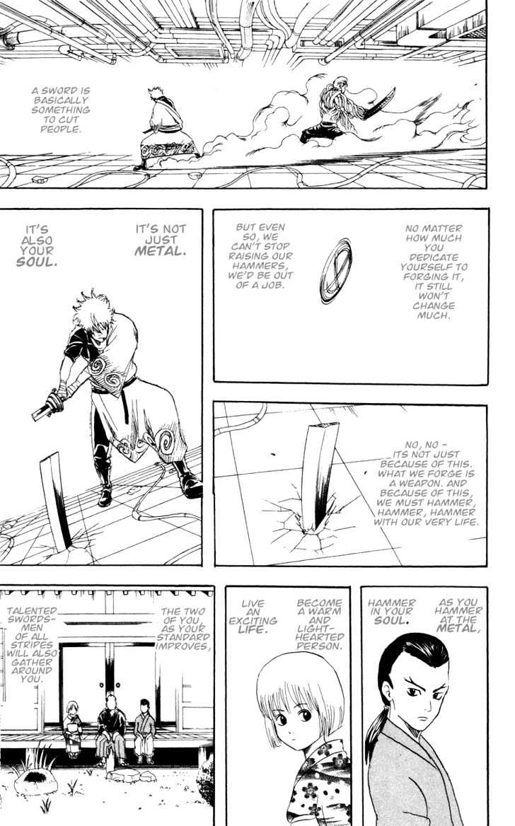Gintama Chapter 96  Online Free Manga Read Image 18