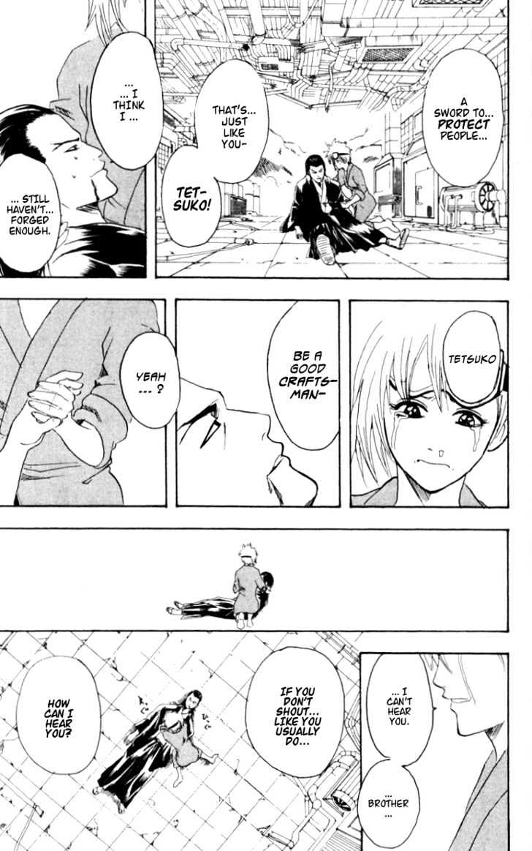 Gintama Chapter 96  Online Free Manga Read Image 20