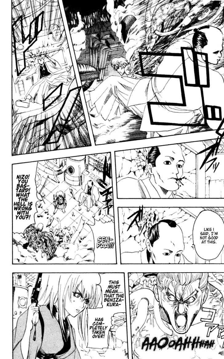 Gintama Chapter 96  Online Free Manga Read Image 3