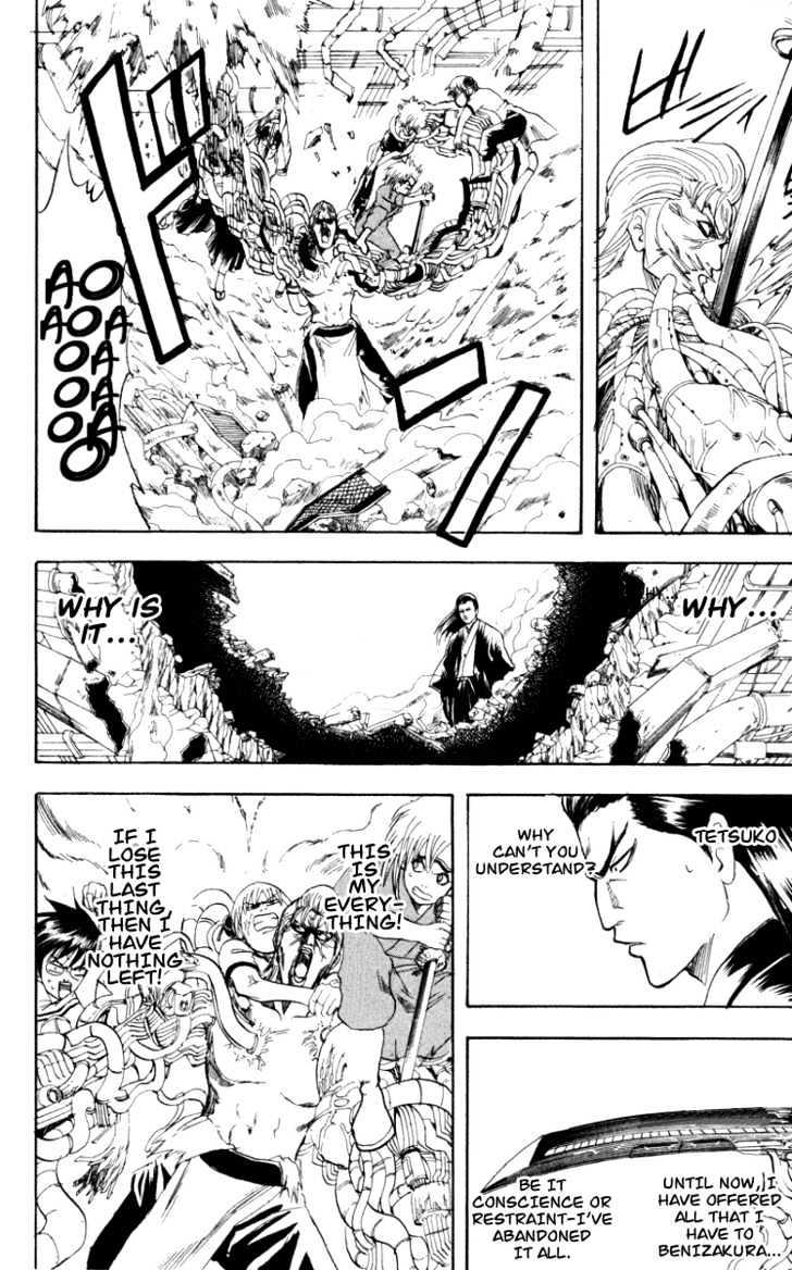 Gintama Chapter 96  Online Free Manga Read Image 9