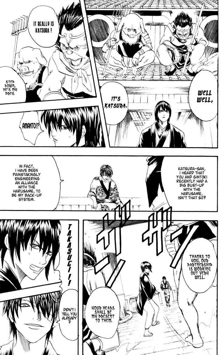 Gintama Chapter 97  Online Free Manga Read Image 10