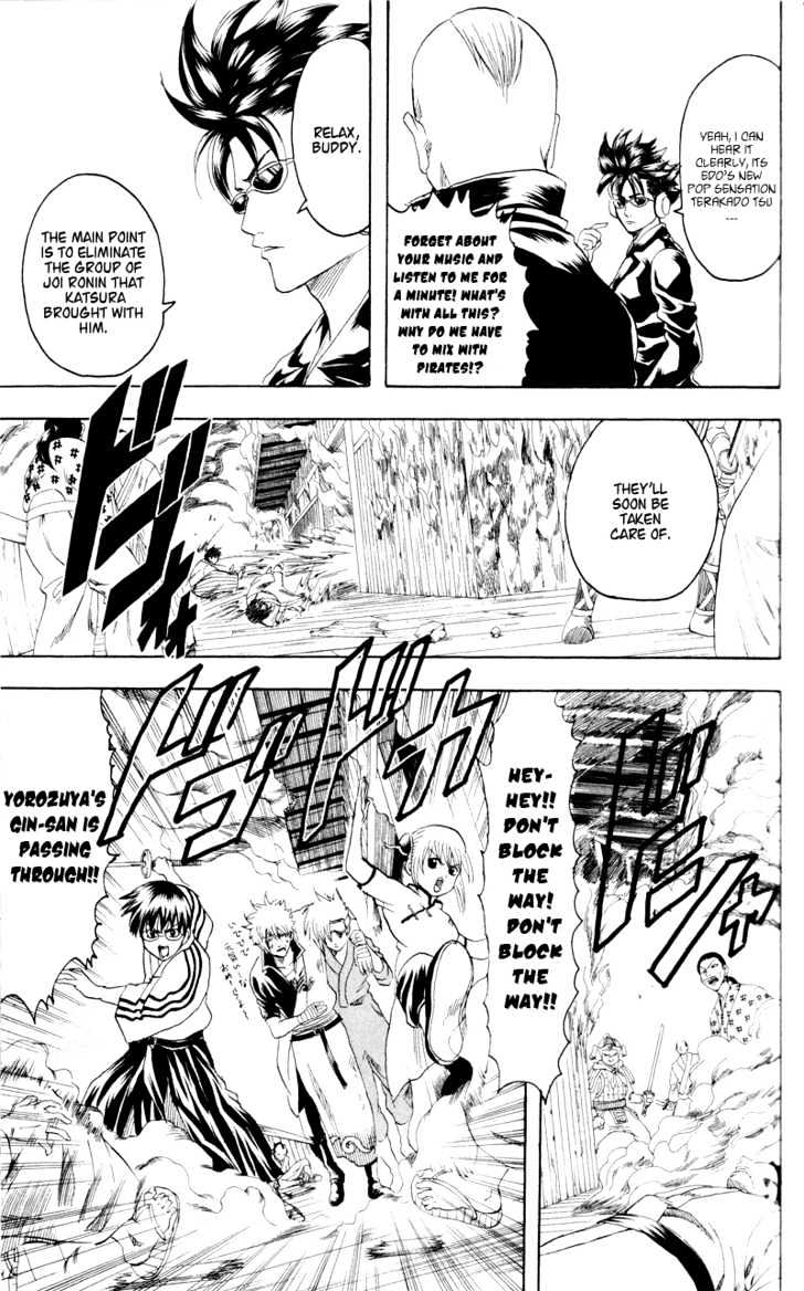 Gintama Chapter 97  Online Free Manga Read Image 12