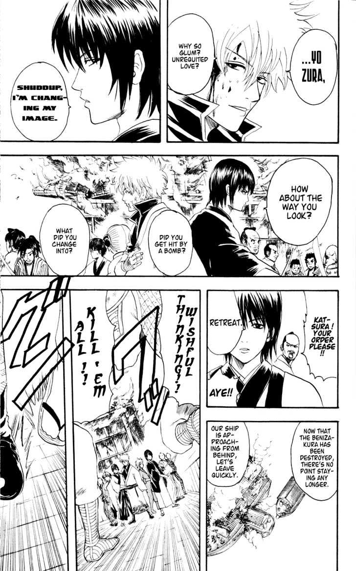 Gintama Chapter 97  Online Free Manga Read Image 14